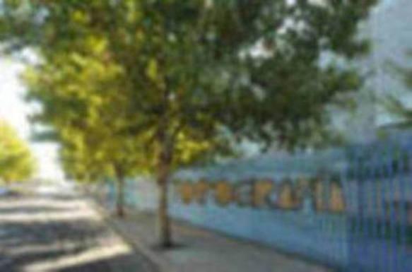 Osuna busca mantener el Grado en Topografía en Mérida