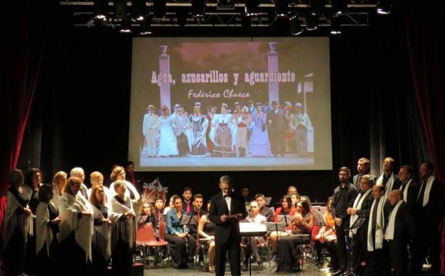 XX aniversario de la Banda de Múscia de Llerena