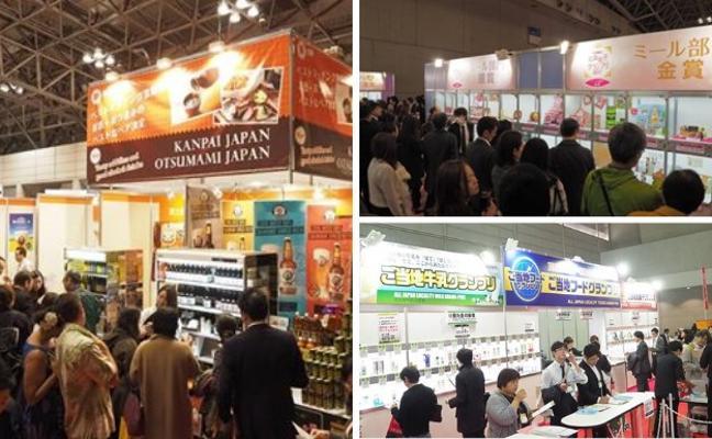 Diez empresas agroalimentarias extremeñas expondrán sus productos en Japón
