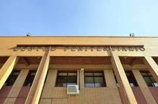 Arrestada una joven de 22 años que intentaba introducir hachís en la cárcel de Badajoz