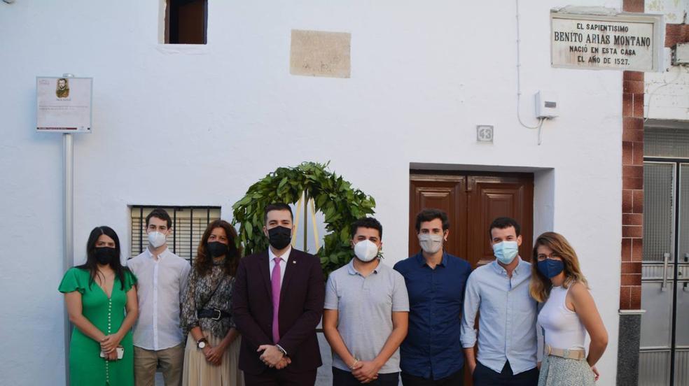 Inauguración de la Escuela Internacional de Verano Arias Montano