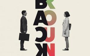 El corto 'Background' cerrará este viernes las proyecciones del Festival Ibérico de Cine de Badajoz