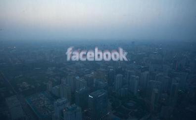 Facebook construirá en Singapur su primer centro de datos en Asia