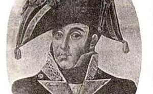 Exposición y ciclo de conferencias de la Brigada Extremadura XI sobre la figura de Menacho