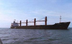 Corea del Norte denuncia la incautación de uno de sus buques de carga por parte de EEUU y exige su devolución