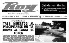 Tres muertos al precipitarse el coche en el que viajaban al canal de Lobón