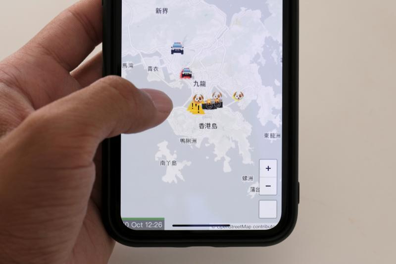Apple retira una aplicación que permitía a los manifestantes seguir a la policía de Hong Kong