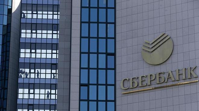 EE UU impone sanciones económicas al mayor banco ruso