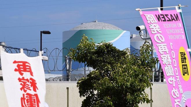 Japón pone en marcha su primer reactor tras dos años de apagón nuclear