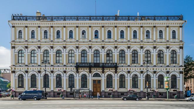 El Instituto Vavilov, guardián centenario de las plantas perdidas