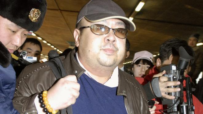 Kim Jong-nam imploró al líder de Corea del Norte que le perdonara la vida